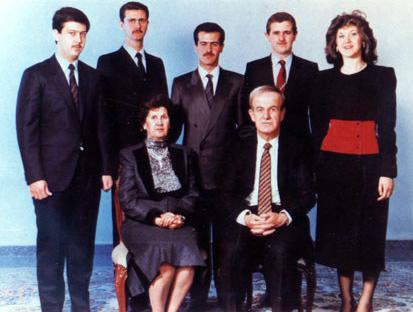 en forma de familia siria real